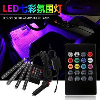LED Car Interior Ambience Lights