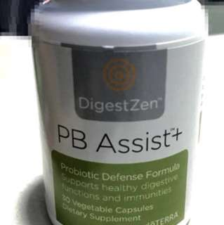 DigestZen PB assist+ (sealed cap)
