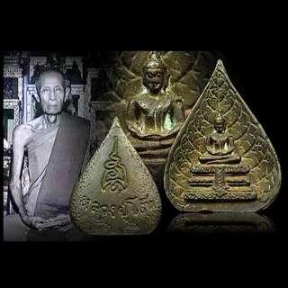 BE2523 Phra PraThan BaiPho Amulet