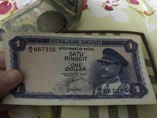 Satu Ringgit Brunei 1967
