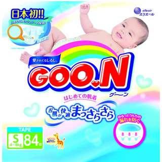Goon Diapers