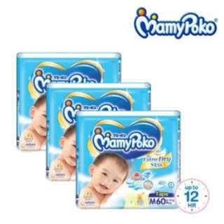 SHOCKING DEAL : Mamypoko Extra Dry Skin Tape x 3 pack (NB80/S68/M60/L50/XL44/XXL34)