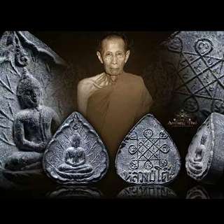 BE2519-20 Phra Phong Amulet