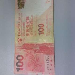 令number 一百元錢幣