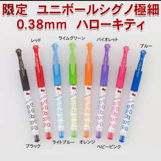 BNIP HELLO KITTY uniball signo dx 0.38 PENS