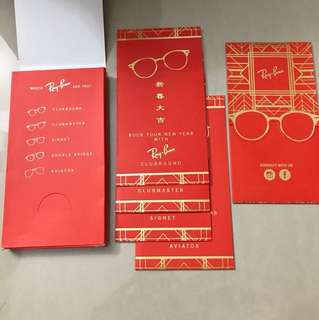 2017 Rayban - double bridge red packet (looking for)