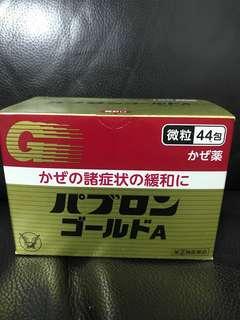 日本感冒藥粉