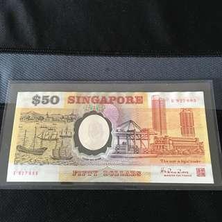 (927695) Polymer $50 Note