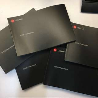 GIVEAWAY Leica M9 Instruction Booklet