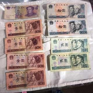 🙀🌈中國人民銀行 🏦全部🌈🙀