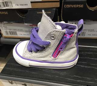 CONVERSE Infant & toddler shoe