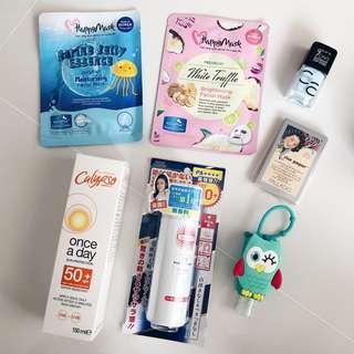 SunBlock + Free Gifts