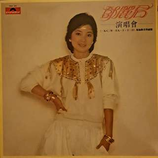 邓丽君 Teresa Teng Vinyl Record (2 pcs of Concert Vinyl Records)