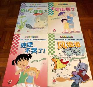 Pre-school Read & Write Chinese Workbooks
