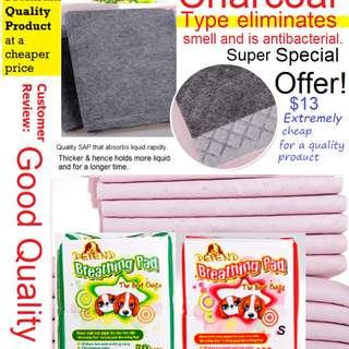 Pet Sheet/Pet Pad - Brand: Depend Breathing Pad