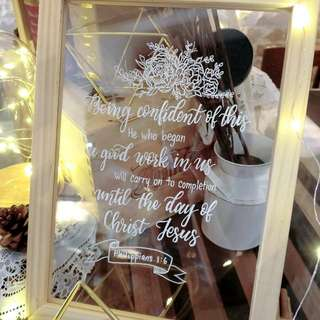 Framed Calligraphy Customisation