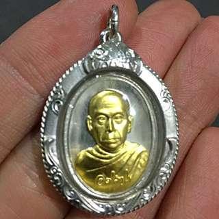 Maha Surasak (met teang) Silver/Gold encased with silver