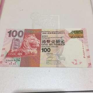 HSBC $100 全新EA444434 獅子頭