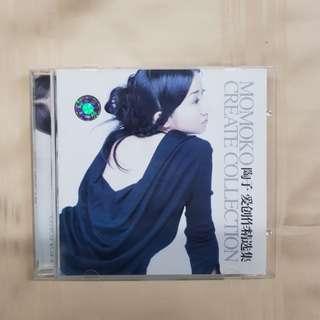 陶子爱唱歌爱创作2001晶选辑 (2 CDs)