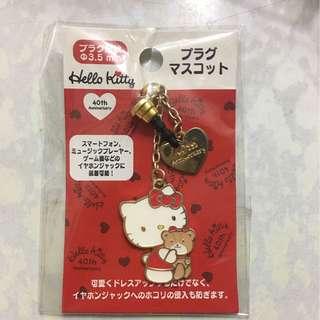 Hello Kitty 防塵塞