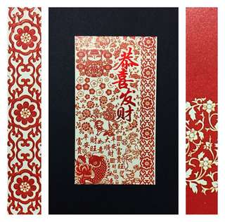 Pearl-shine Red Packets (Set of 2)