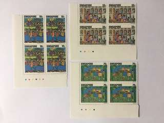 Singapore 1977 Children Art in Corner blk of 4 mnh