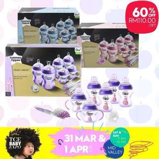 60% Tommee Tippee CTN Decorated Newborn Starter Kit