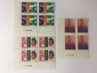 Singapore 1975 Science and industry in corner blk of 4, mnh