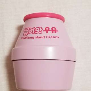 Strawberry Fragrance Handcream