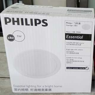 BN Philips 7W LED Downlights Warm White