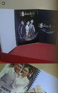 A5 size notebook  Mediacorp the voyage  Elvin ng desmond tan Joanne Peh Ou xuan Jeanette Aw  each at $5  Pick up hougang mrt  Or add $1 for postage
