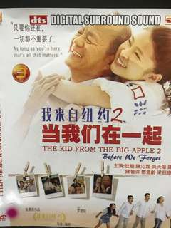 Dvd Chinese movie, The Kid From The Big Apple 2