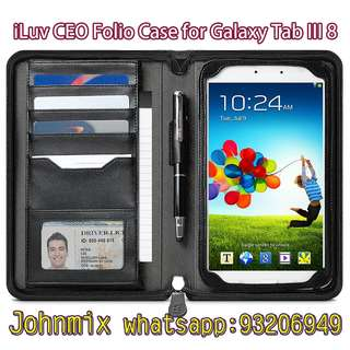 買二送一 iLuv CEO Folio Case for Samsung Galaxy Tab III 8