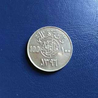 Saudi Arabia 100 Halala
