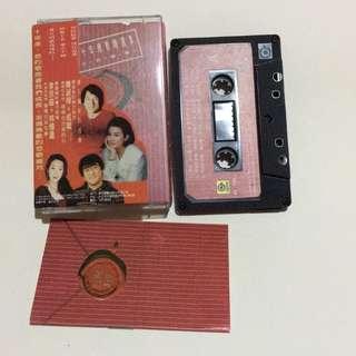 李宗盛十年情歌精選集片帶 Chinese Cassette