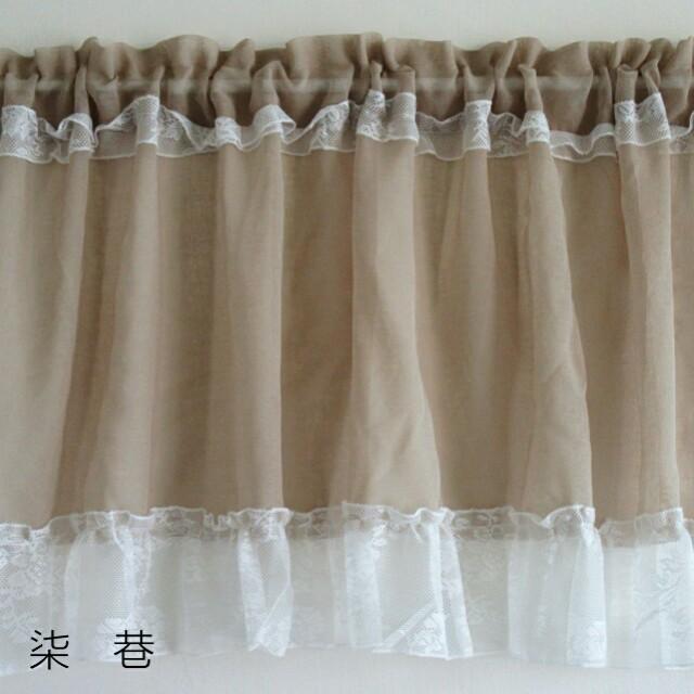 【壹柒柒巷】門簾 咖啡花邊短簾 (寬)150x60cm 穿桿式 掛簾 隔間簾 咖啡簾 遮物簾 裝飾品