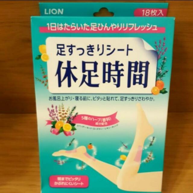 日本代購 熱銷休足時間