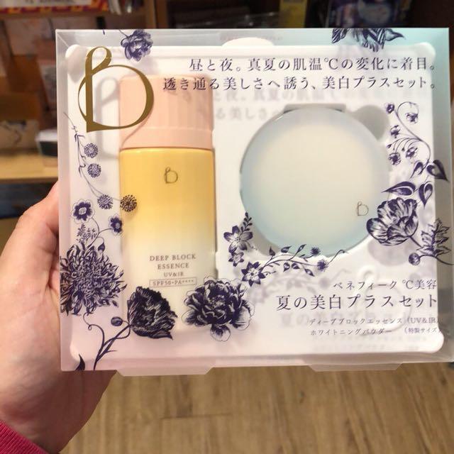 現貨🌸碧麗妃美白 防護精華+夜美白粉面膜 組合