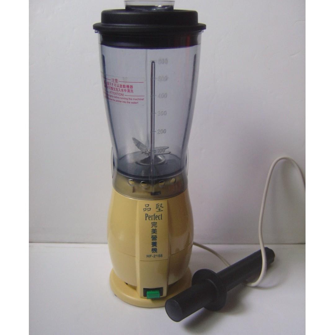 品堅 HF-2188 完美營養機  活氧果汁機 蔬果食物調理機 600ml 附壓入輔助攪拌棒~