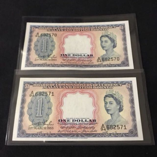 ( Pending) 21st March 1953 Queen E $1 With 2 Run