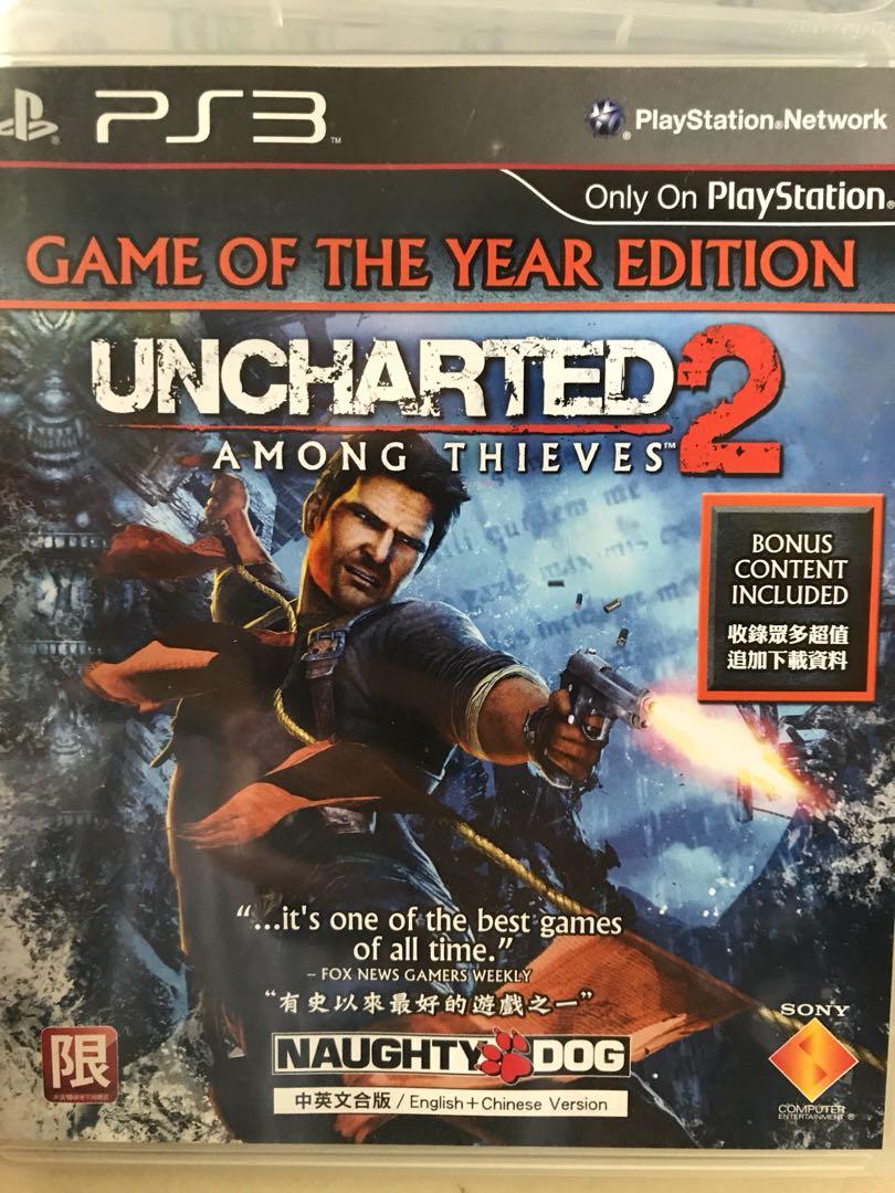 包郵 PS3 Uncharted 2 中英合版 95%新