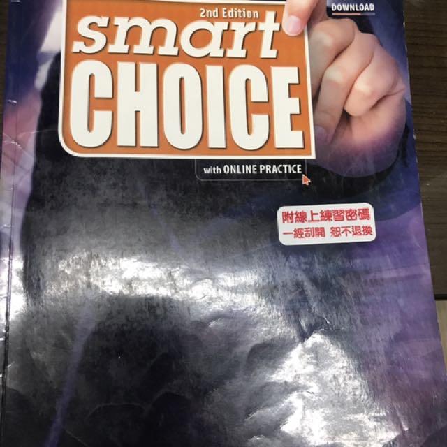 英聽課本 smart choice
