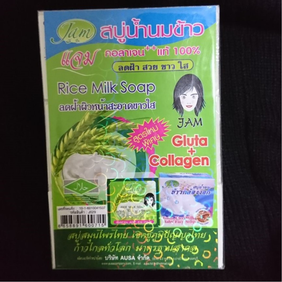 Authentic From Thailand Jam Rice Milk Soap Gluta Collagen 12 Colagen 3pcs For Health Beauty Bath Body On Carousell