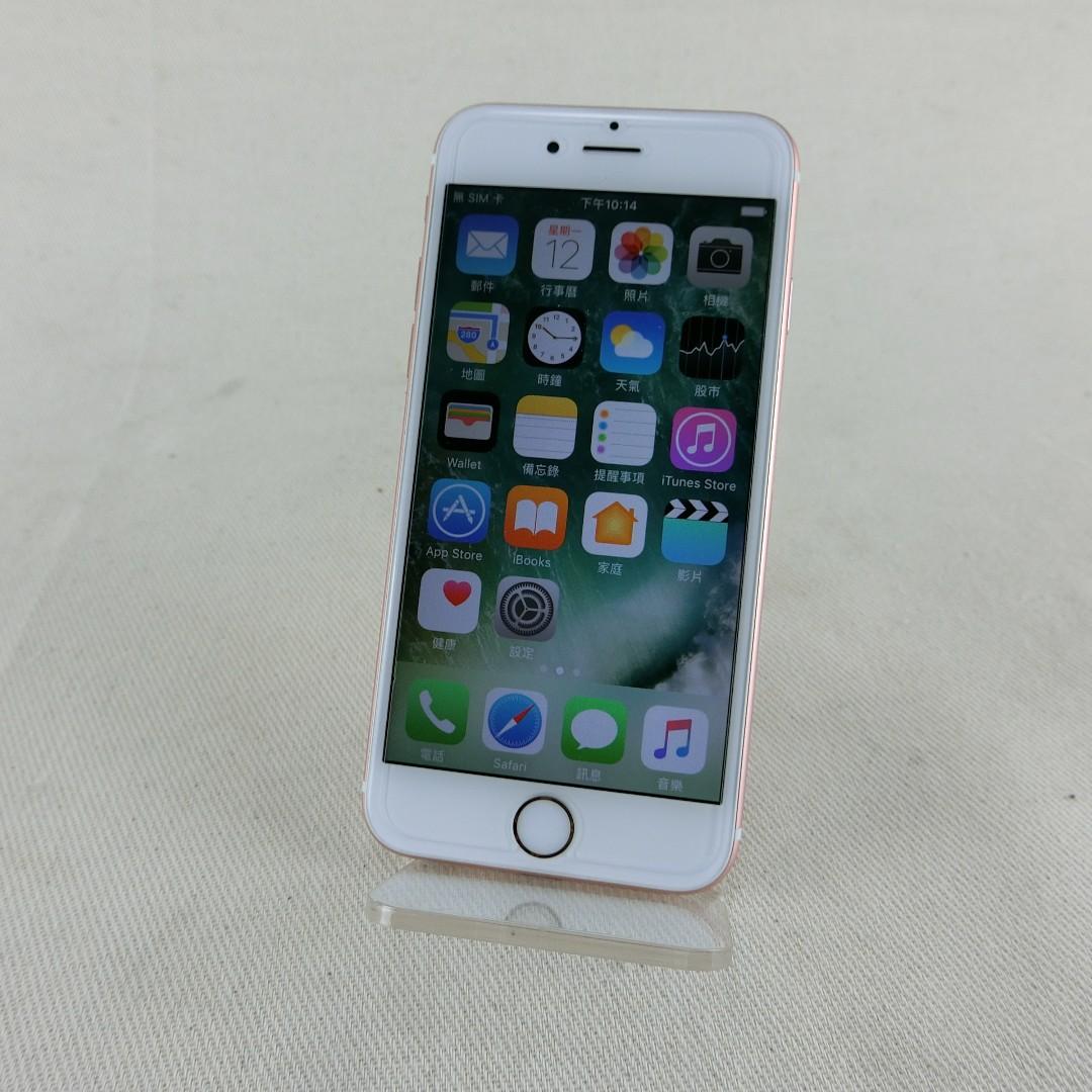 iPhone 6S 128G 玫瑰金 4.7吋 NKQW2TA/A 盒裝