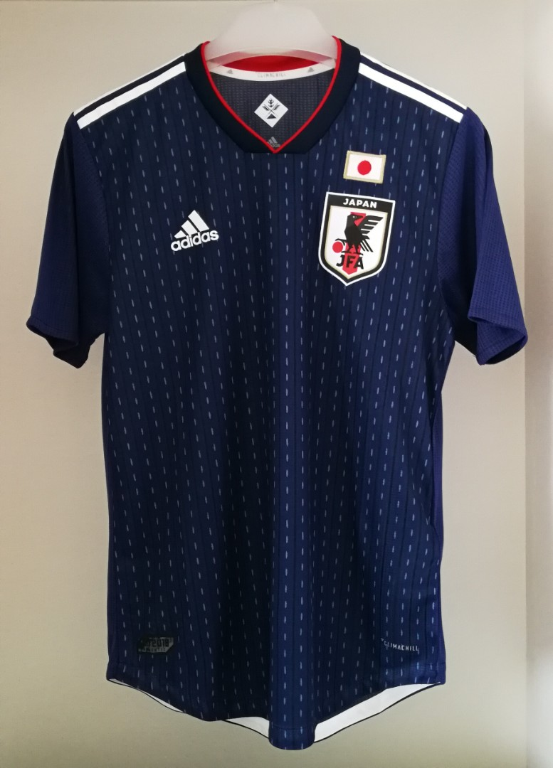 cheaper 6a845 e1edb Jersey Japan World Cup 2018 Jersi