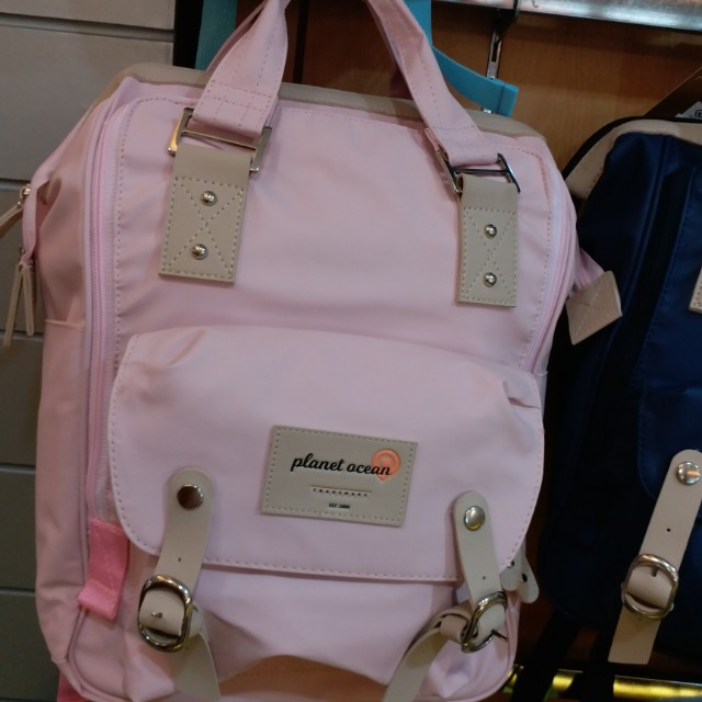 Tas backpack pink baby