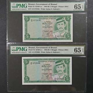 $5 brunei 2nd series 1986 UNC