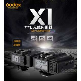 Godox X1 2.4GHz TTL Wireless Flash Trigger Kit Transmitter+Receiver for C/N/S ( 1 SET )