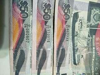 Sg old 3pcs $50 notes
