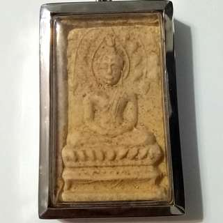 L.P. Kim BE 2465 Thai Amulet 菩提叶